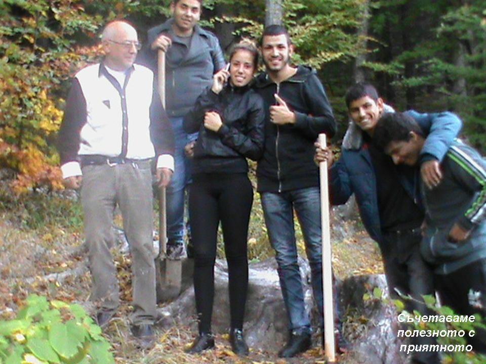 Ученическа гора 2015 - голяма снимка