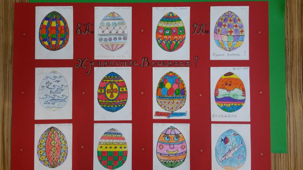 """Великденска изложба конкурс """"Великденско яйце"""" - голяма снимка"""