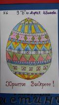 "Великденска изложба конкурс ""Великденско яйце"" - Изображение 5"